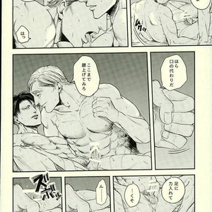 "[13] Ah"" – Attack on Titan dj [JP] – Gay Comics image 006"
