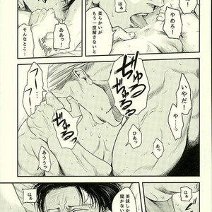 "[13] Ah"" – Attack on Titan dj [JP] – Gay Comics image 009"