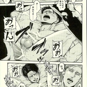 "[13] Ah"" – Attack on Titan dj [JP] – Gay Comics image 011"