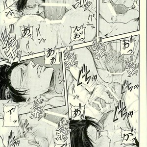 "[13] Ah"" – Attack on Titan dj [JP] – Gay Comics image 013"