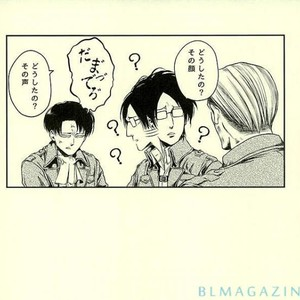 "[13] Ah"" – Attack on Titan dj [JP] – Gay Comics image 016"