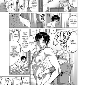 [Honey QP (Inochi Wazuka)] – M Dorei no Onii-chan Oboku Senyou Nishi Chaimashita [Eng] – Gay Comics image 003