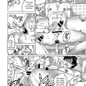 [Honey QP (Inochi Wazuka)] – M Dorei no Onii-chan Oboku Senyou Nishi Chaimashita [Eng] – Gay Comics image 006