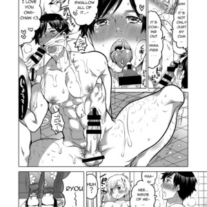 [Honey QP (Inochi Wazuka)] – M Dorei no Onii-chan Oboku Senyou Nishi Chaimashita [Eng] – Gay Comics image 010