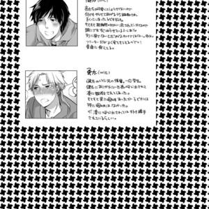 [Honey QP (Inochi Wazuka)] – M Dorei no Onii-chan Oboku Senyou Nishi Chaimashita [Eng] – Gay Comics image 047
