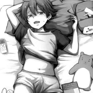[Kume (Minakami Riku)] Onii-chan no Koibito Sex Keikaku [kr] – Gay Comics image 002