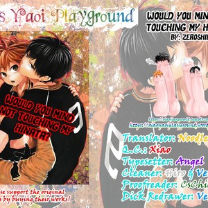 [Zeroshiki (Kabosu)] Haikyu!! dj – Would You Mind Not Touching my Hinata? [Eng] – Gay Comics image 028