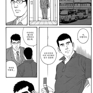 [Gengoroh Tagame] Lover Boy [kr] – Gay Comics