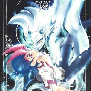 [Neo Wing, Layer by Layer (Saika, Eta)] Tentacle Rape – Yu-Gi-Oh! Zexal dj [JP] – Gay Comics