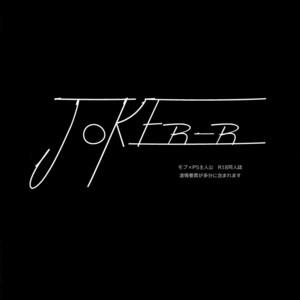 [downbeat (Kirimoto Yuuji)] Joker-R – Persona 5 dj [JP] – Gay Comics image 002
