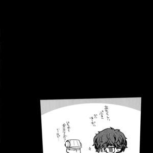 [downbeat (Kirimoto Yuuji)] Joker-R – Persona 5 dj [JP] – Gay Comics image 015