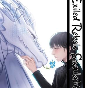 [HAKOISHI Tammy] Itazurakko no Seifukuron [Eng] – Gay Comics
