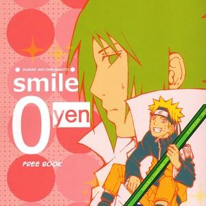 [3.5 Toushin] Smile 0 Yen – Naruto dj [Eng] – Gay Comics