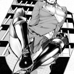 [Inukare (Inuyashiki)] Yuri Kiss – Final Fantasy XV dj [JP] – Gay Comics image 005