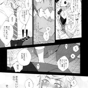 [Inukare (Inuyashiki)] Yuri Kiss – Final Fantasy XV dj [JP] – Gay Comics image 010