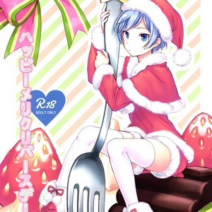 [Sanshoku Dango (Riko)] Happy Merry Christmas Birthday – Ansatsu Kyoushitsu dj [Eng] – Gay Comics image 001