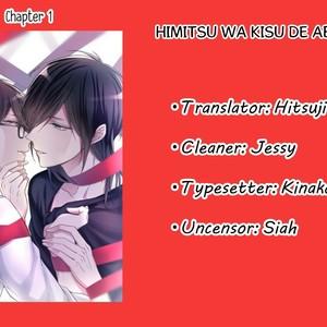 [TAKAMURA Anna] Himitsu wa Kiss de Abakareru (update c.2) [Eng] – Gay Yaoi