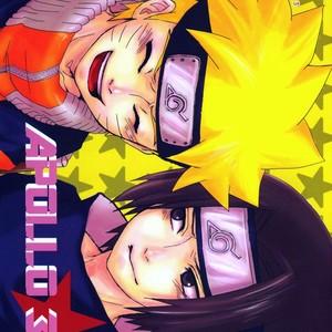 [Oda Kanan] Koyoi Lamp ha poto hoto iburi – Naruto dj [Eng] – Gay Comics