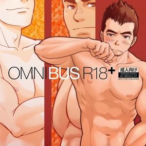 [Kenta] OMNIBUS R18+ [Spanish] – Gay Comics