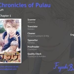 [IKE Reibun] The Chronicles of Pulau (c.1) [Eng] – Gay Comics