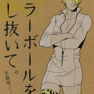 [Kyozoya (Kunoichi)] Outflank the Mirror Ball – One Piece dj [JP] – Gay Comics