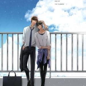 [SHINOZAKI Mai] Itsuka no Koi to Natsunohate [Eng] – Gay Comics