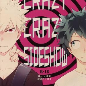 [Bakuchi Jinsei SP (Satsuki Fumi)] Crazy Crazy Sideshow – Boku no Hero Academia dj [JP] – Gay Comics