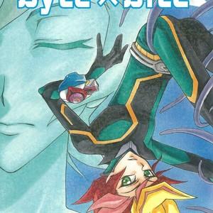 [Batchiri guppi (Kuonsatoshi)] byte×bite – Yu-Gi-Oh! VRAINS dj [JP] – Gay Comics