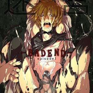 [PINK BAT] Meikyuu BADEND ep1 [JP] – Gay Comics