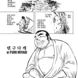 [Matsu Takeshi] Three Animals Go!!! | Sanbiki ga Iku!!! [kr] – Gay Comics