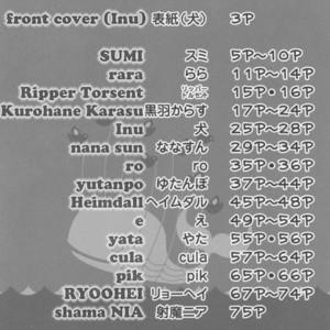 [Odoshiro Canvas] Ningen wa Shinyou Dekinai! | Never Trust Humans! – Pokemon dj [Eng] – Gay Comics image 003