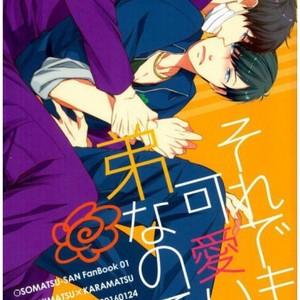 [FIZZCODE (Satonishi)] Soredemo kawaii otōtonanode – Osomatsu-san dj [JP] – Gay Comics