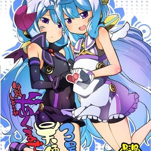 [Fukurou-ya (Fukurou)] Bunretsu Shiyou ga Akuma de Tenshina 3-Gou Kun – Hacka Doll dj [Eng] – Gay Comics
