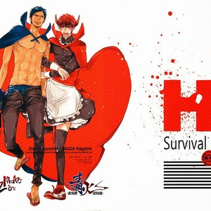 [Ego Soul] Survival H – Kuroko no Basuke dj [Eng] – Gay Comics