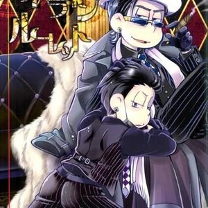 [Uzurako] Deadline roulette – Osomatsu-san dj [JP] – Gay Comics