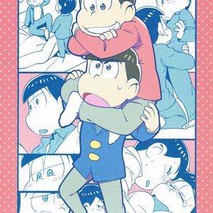 [Ato no Matsuri / SaQ] Oh Brother! – Osomatsu-san dj [JP] – Gay Comics