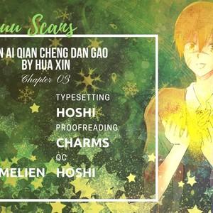 [HUA Xin] Lian Ai Qian Cheng Dan Gao (update c.4) [Eng] – Gay Comics