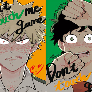 [gogogogo5656] Don't touch me game – Boku no Hero Academia dj [JP] – Gay Comics