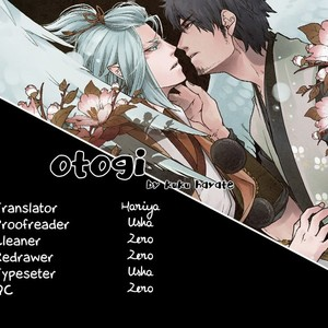 [KUKU Hayate] Otogi (update c.5 + Extra) [Eng] – Gay Comics