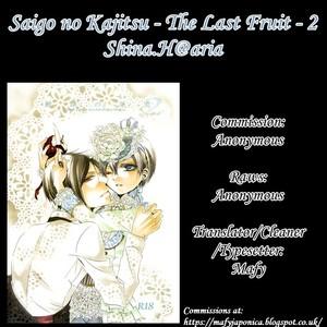 [aria (Shina Himetsuka)] Saigo no Kajitsu 2 – Kuroshitsuji dj [Eng] – Gay Comics
