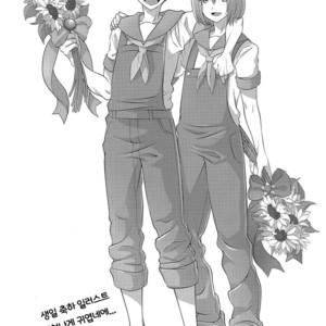 [MemeXILE (Memeo)] Juuyo-ji sugi no Kagerou – High☆Speed! -Free! Starting Days- dj [kr] – Gay Comics image 027