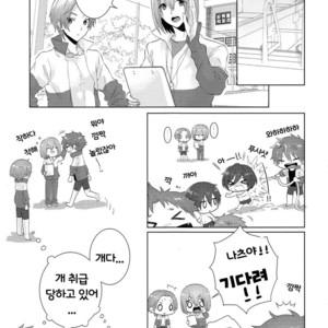[MemeXILE (Memeo)] Juuyo-ji sugi no Kagerou – High☆Speed! -Free! Starting Days- dj [kr] – Gay Comics image 044
