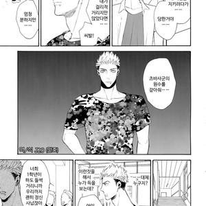 [Marshmallow Kyoudan (Tenkawa Ai)] Uruwashi no Tinker Bell 7 [kr] – Gay Comics image 008