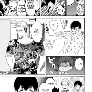 [Marshmallow Kyoudan (Tenkawa Ai)] Uruwashi no Tinker Bell 7 [kr] – Gay Comics image 012