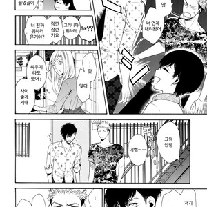 [Marshmallow Kyoudan (Tenkawa Ai)] Uruwashi no Tinker Bell 7 [kr] – Gay Comics image 013