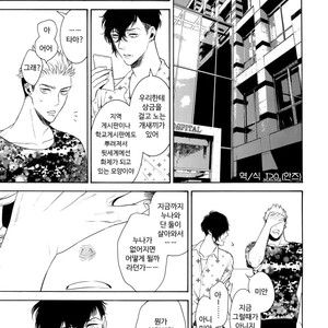 [Marshmallow Kyoudan (Tenkawa Ai)] Uruwashi no Tinker Bell 7 [kr] – Gay Comics image 020