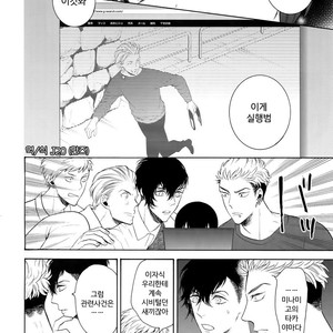 [Marshmallow Kyoudan (Tenkawa Ai)] Uruwashi no Tinker Bell 7 [kr] – Gay Comics image 031