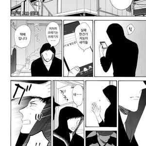 [Marshmallow Kyoudan (Tenkawa Ai)] Uruwashi no Tinker Bell 7 [kr] – Gay Comics image 039