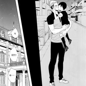 [Marshmallow Kyoudan (Tenkawa Ai)] Uruwashi no Tinker Bell 7 [kr] – Gay Comics image 050
