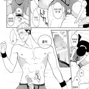 [Marshmallow Kyoudan (Tenkawa Ai)] Uruwashi no Tinker Bell 7 [kr] – Gay Comics image 055